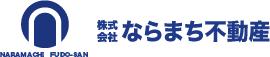奈良県奈良市の不動産売買は、ならまち不動産